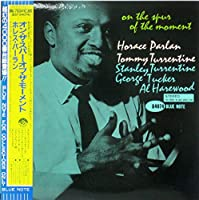 On The Spur Of The Moment / Horace Parlan Quintet - ホレス・パーラン [12 inch Analog]