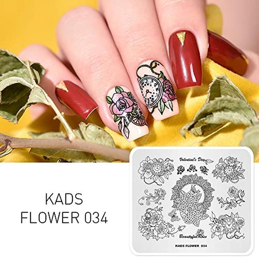 パッチ恋人寛解KADS ネイルプレート 美しい花柄 ネイルステンシル ネイルイメージプレート (FL034)