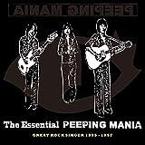 The Essential PEEPING MANIA [KBR-010]