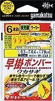 がまかつ(Gamakatsu) 早掛ボンバー ワカサギ 6本 W234 2.5-0.3.