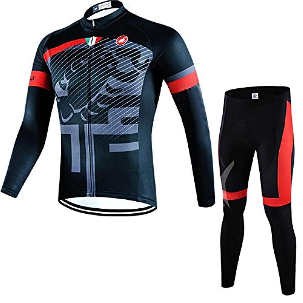 生まれカップ争うサイクルウェア メンズ サイクルジャージ 自転車服 長袖 防風保温 3Dパット付き サイズ上下別可 おしゃれ 上下セット ウインドブレーク サイクリング