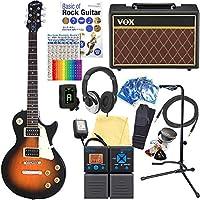 エピフォン エレキギター レスポール Epiphone LP-100 VS Les Paul 初心者 VOXアンプ付 18点セット 【ZOOM G1on マルチエフェクター付】