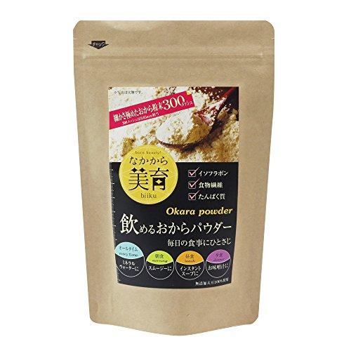 国産大豆100% 超微粉 おからパウダー 国産 ( 300メッシュ ) 150g なかから美育 無添加 大豆 ソイプロテイン 置き換えダイエット (チャック付き袋)