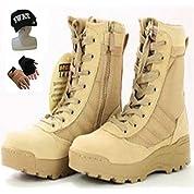 親切堂 SWAT・ ミリタリージャングルブーツ(サイド ジップ付き)・デザートブーツ/マウンテンブーツ/ size 25cm-28cm (26cm(42), 砂)