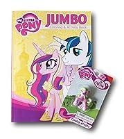 My Little Pony 3d消しゴムとジャンボカラーリングandアクティビティブックバンドル