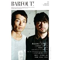 BARFOUT! 202 森山未來×山田孝之