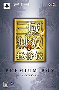 真・三國無双6 猛将伝(プレミアムBOX) - PS3