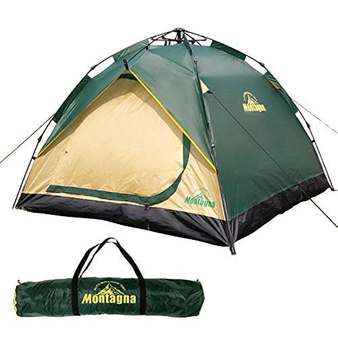 コントロール批判的に一目ワンタッチテント 4人用 5人用 広げるだけの10秒設営テント アウトドア