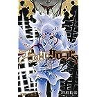 ブラッククローバー 21 (ジャンプコミックス)