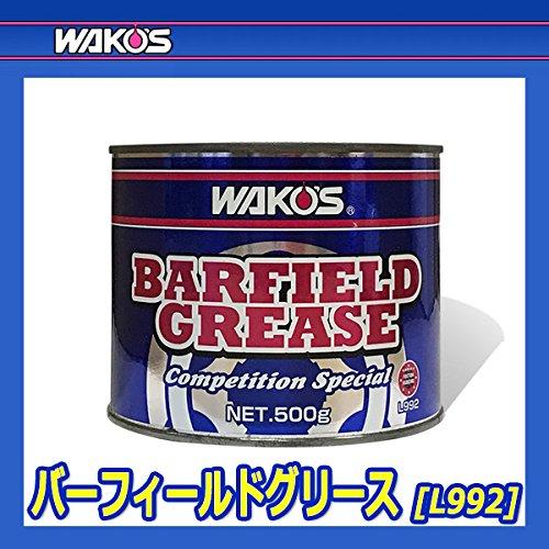 バーフィールドグリース 500g