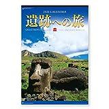 新日本カレンダー 2021年 カレンダー 壁掛け 遺跡への旅 NK413