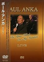 KEEP ポール・アンカ~ ライヴ!/MUSIC DVD