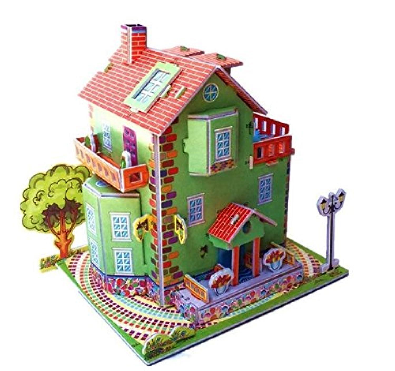 HuaQingPiJu-JP クリエイティブ教育3Dパズルアーリーラーニングシェイプカラー動物玩具ファンタスティックギフト子供向け(ビーチハウス)