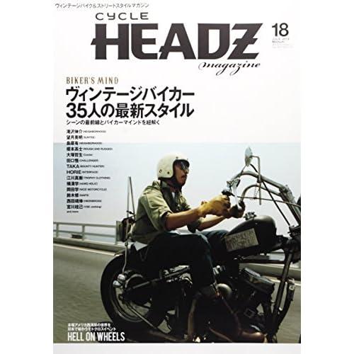 CYCLE HEADZ magazine Vol.18 (ブルーガイド・グラフィック)