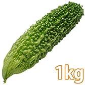 沖縄県産・ゴーヤ 1kg