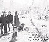 Orion(DVD付)