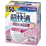 超快適マスク 小さめ 50枚〔PM2.5対応 日本製 ノーズフィットつき〕