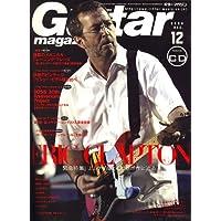 Guitar magazine (ギター・マガジン) 2006年 12月号 [雑誌]