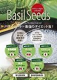 【 バジル シード(タイ産)】20g -Basil Seed- 国内蒸気殺菌済み/検査済み 《 チアシード よりPowerful》
