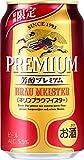 キリンブラウマイスター 缶 [ 350ml×24本 ]
