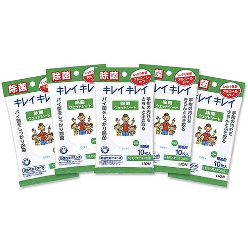 キレイキレイ 除菌ウェットシート アルコールタイプ 10枚×5個パック