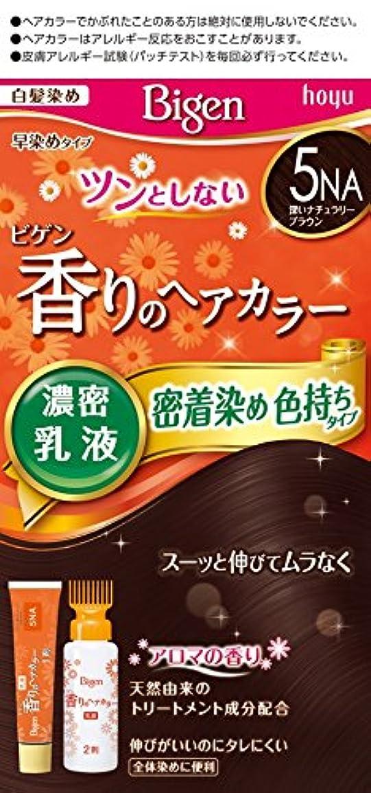 膜自然豆ホーユー ビゲン香りのヘアカラー乳液5NA (深いナチュラリーブラウン) 1剤40g+2剤60mL [医薬部外品]