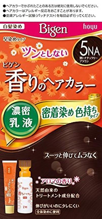 出口優雅な昨日ホーユー ビゲン香りのヘアカラー乳液5NA (深いナチュラリーブラウン) 1剤40g+2剤60mL [医薬部外品]