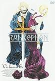 ラーゼフォン 第6巻[DVD]