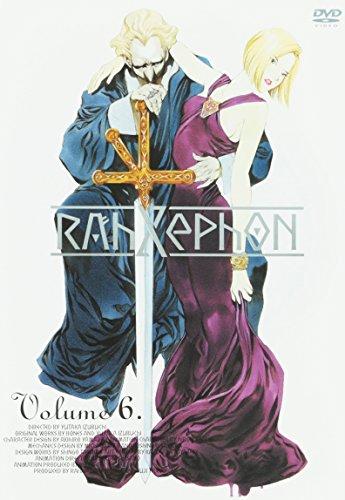 ラーゼフォン 第6巻 [DVD]