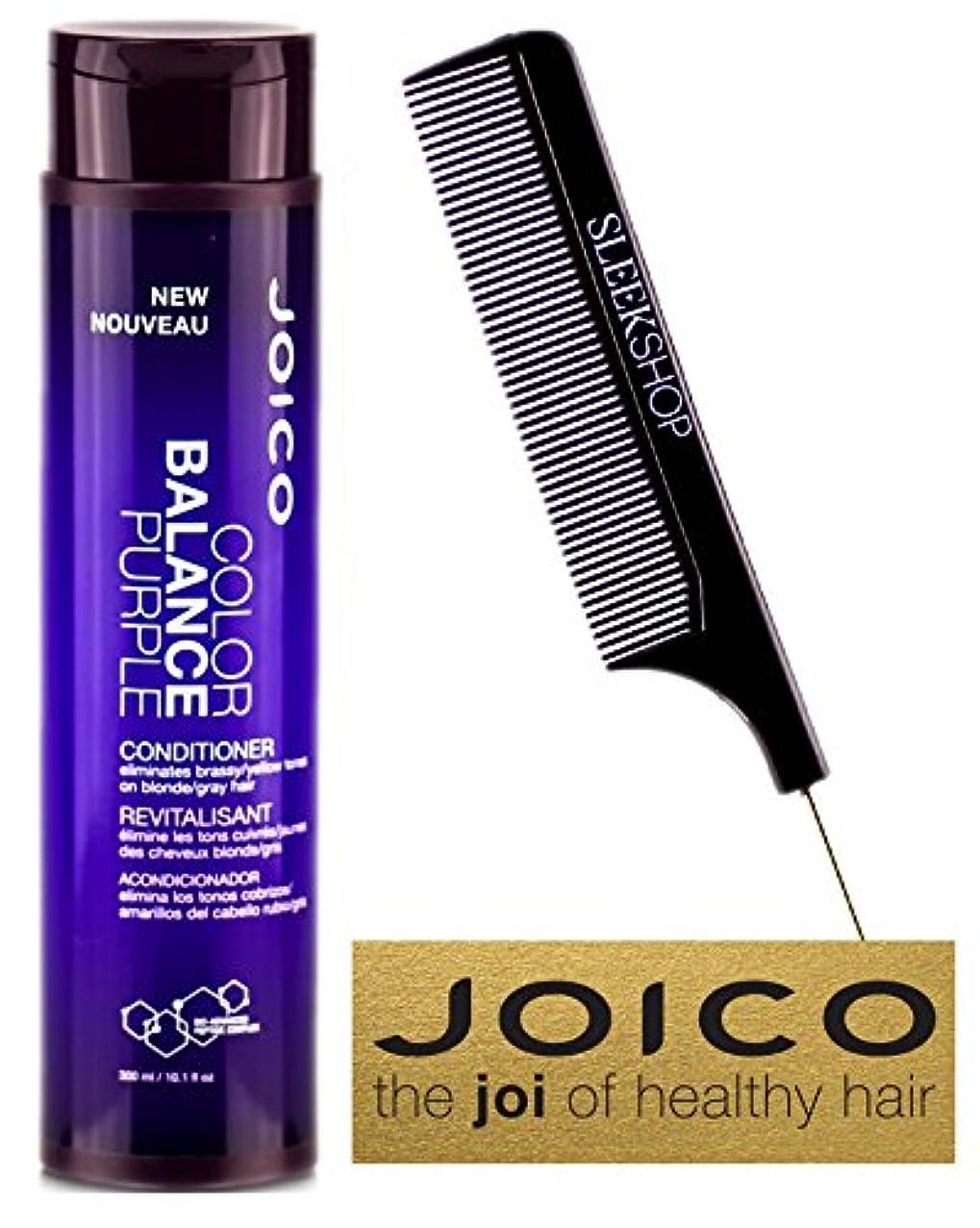 下に向けますコンテンポラリー雑種Color Balance Purple by Joico ジョイコカラーバランスパープルコンディショナー - (なめらかなスチールピンテール櫛で)10.1オンス/ 300ミリリットル(コンディショナー10.1オンス/...