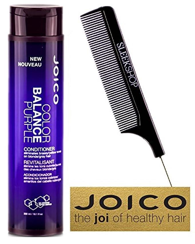 スタイルスキームモネColor Balance Purple by Joico ジョイコカラーバランスパープルコンディショナー - (なめらかなスチールピンテール櫛で)10.1オンス/ 300ミリリットル(コンディショナー10.1オンス/...