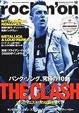 rockin'on (ロッキング・オン) 2010年 12月号 [雑誌]
