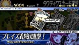 「ブレイズ・ユニオン (BLAZE UNION)」の関連画像