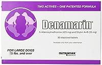 [アメリカの獣医の薦めるNo.1ブランド] 犬用 (大型犬 肝臓のケア , 30カプセル)並行輸入品