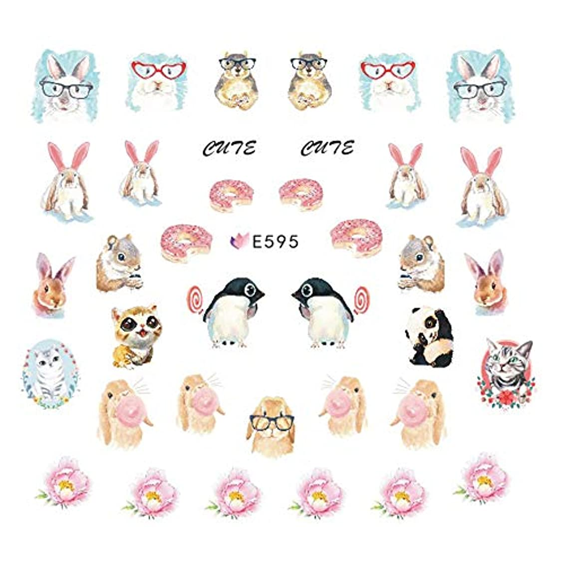 給料提唱する削るSUKTI&XIAO ネイルステッカー 11パターン3Dかわいい動物の花のヒントネイルステッカーラップデカールツールマニキュアホイルDIYキット
