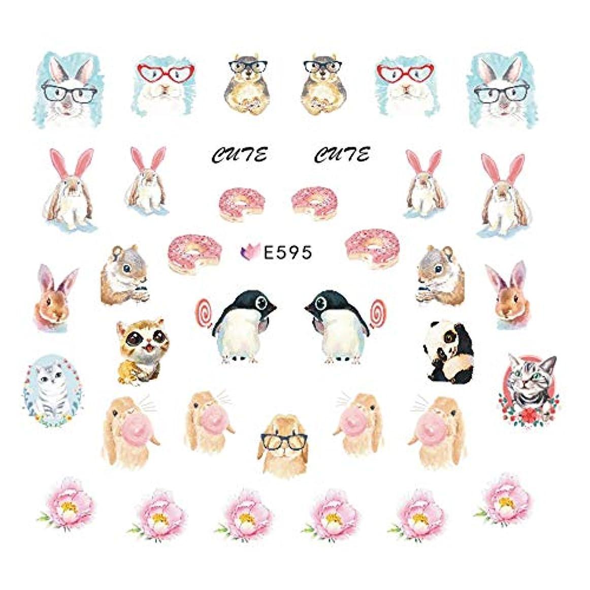 隔離する意気込み記念品SUKTI&XIAO ネイルステッカー 11パターン3Dかわいい動物の花のヒントネイルステッカーラップデカールツールマニキュアホイルDIYキット
