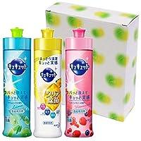 花王 キュキュット 台所用洗剤 3本 箱入りセット (ライムミントの香り・クリア除菌 レモンの香り・ビタミンベリーの香り)