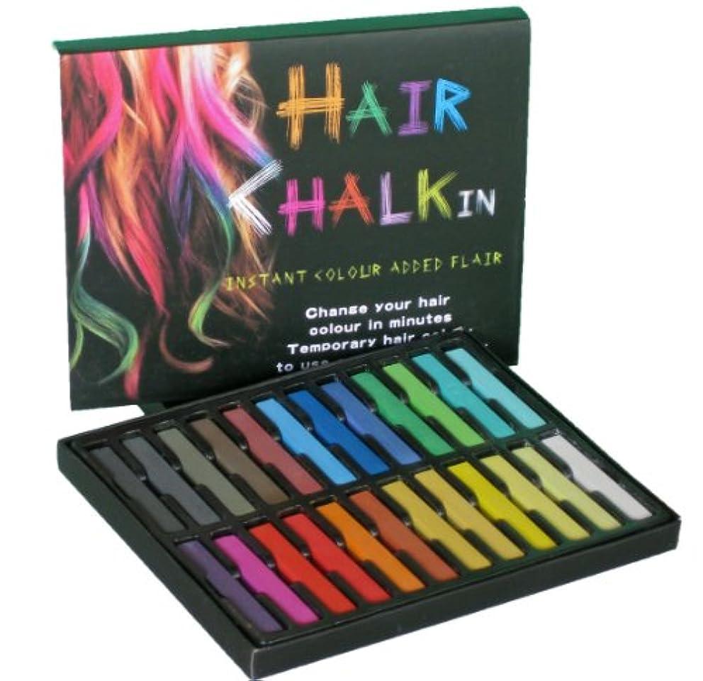 タイピストところで周波数大ブレイク中!HAIR CHALKIN 選べる 12色/24色 髪専用に開発された安心商品!! ヘアチョーク ヘアカラーチョーク  一日だけのヘアカラーでイメチェンが楽しめる!美容室のヘアカラーでは表現しづらい色も表現できます! 安心のAmazonセンターよりすぐ発送します。 (24色セット)