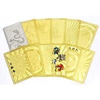 全12種類 開運祈願 ゴールド シルバーカード護符 H:梟