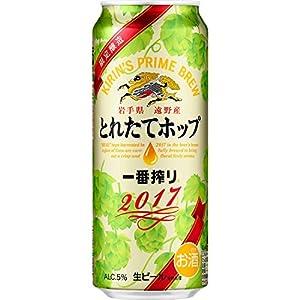 【2017年】一番搾り とれたてホップ生ビール...の関連商品8