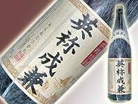25゜ 英祢成兼(あくねなりかね) 1800ml