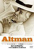 ロバート・アルトマン ハリウッドに最も嫌われ、そして愛された男[DVD]