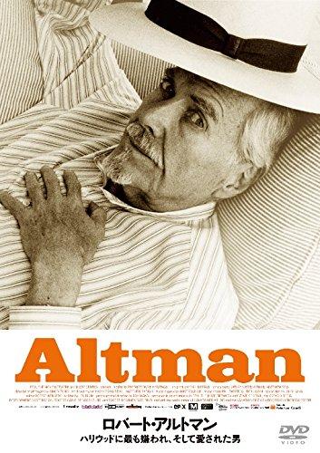 ロバート・アルトマン ハリウッドに最も嫌われ、そして愛された男 [DVD]の詳細を見る
