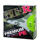 サンヨーナイロン ライン GT-R PREMIUM 100m