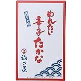 福さ屋 めんたい辛子高菜 250g