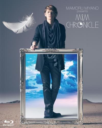 MAMORU MIYANO presents M&M CHRONICLE [Blu-ray] 宮野真守 宮野真守 キングレコード