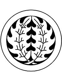 家紋シール 張り紋 黒紋付用 nkp 日向紋 3.9cm 6枚組 丸に抱柊