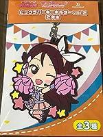桜内梨子 ラブライブ!サンシャイン!!ビッグラバーキーホルダー vol.2 2年生 スクールアイドルフェスティバル スクフェス