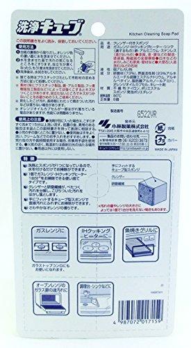 洗浄キューブ ガスレンジ用研磨剤付スポンジ(IH対応) 6個