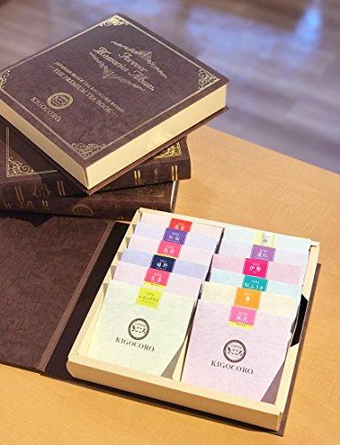 きごころ PREMIUM TEA BOOK<br />ティーバッグ ギフト 12種入り のし付き